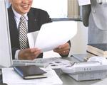 2.個人の所得税、消費税の申告 税理士 名古屋 税金対策