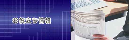 中小企業の会計に関する指針 公認会計士 税理士事務所 名古屋