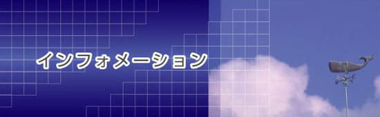 リンク集 公認会計士 事務所 名古屋