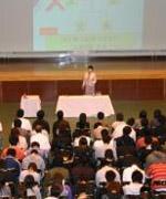 村上 侑美枝 マナー教室は下記の要領で行なっております。 村上侑美枝 マナー教室 名古屋